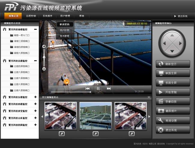 在线视频_天天撸在线视频_超碰
