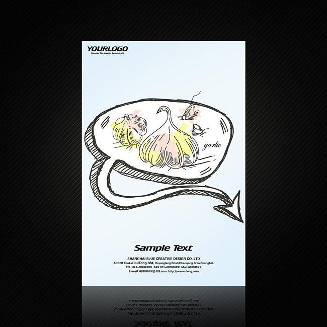 海报模板,宣传海报,手绘海报,创意海报,pop海报