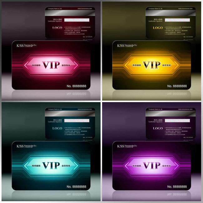vip会员卡贵宾卡pvc设计模板下载