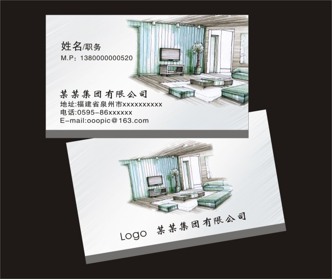 室内装修名片-家居装饰-名片模板