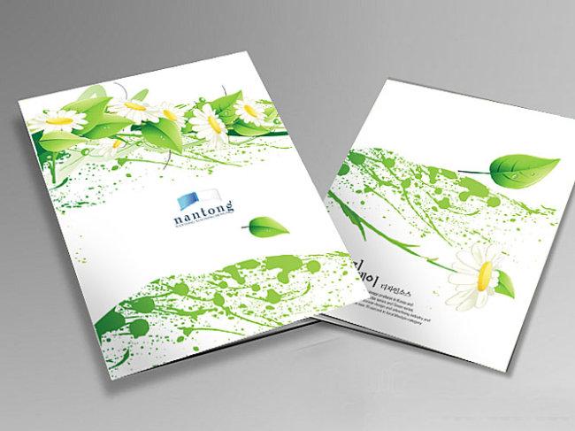 学校教育刊物封面设计