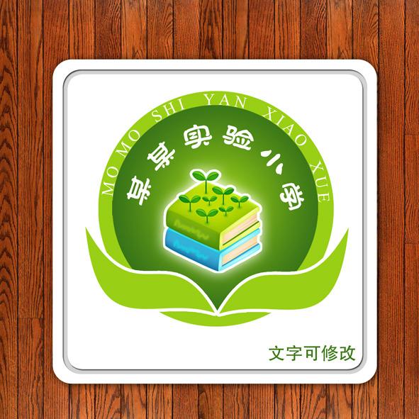 班徽设计-学校教育logo-标志logo设计(买断版权)