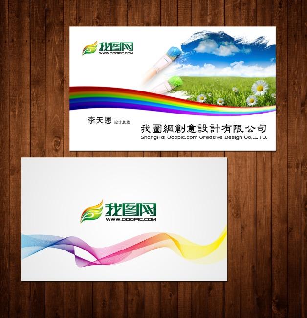 个人名片设计模板 -广告设计名片-vip卡|名片模板