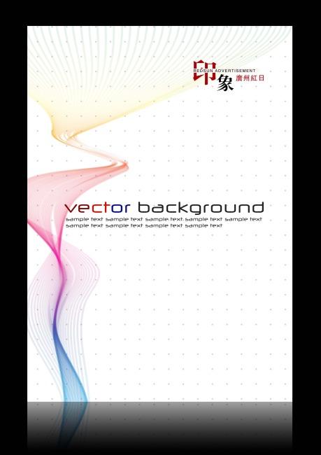 简约科技烟雾效果海报设计-海报背景图(半成品)设计