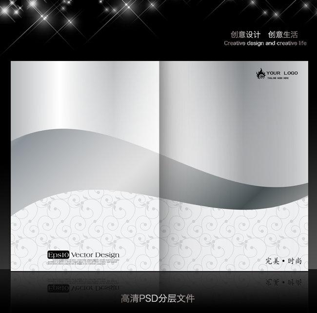 精美花纹 金属质感画册封面设计