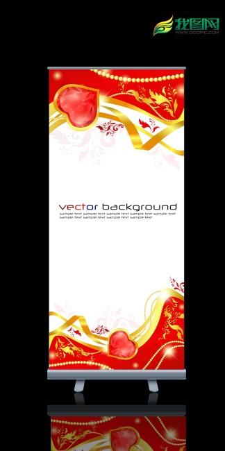 式:psd 图片名称:红色喜庆节日七夕x展板 易拉宝设计 文件尺寸
