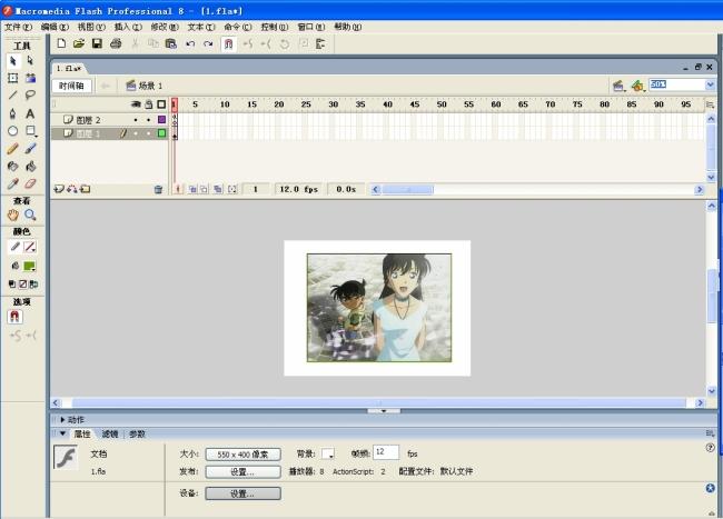 情书移动控制鼠标_flash-告白Flash源文件-相册特效字体设计在线生成图片