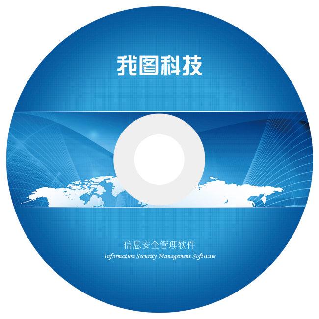 蓝色背景 光盘封面