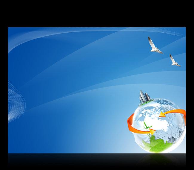 首页 正版设计稿 海报设计 海报背景图 >电子科技商务背景图设计