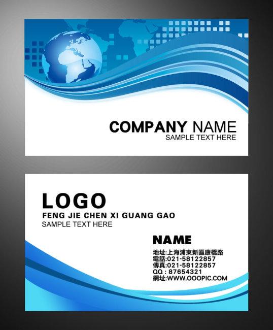 名片模板-商业服务名片-名片模板|高档|二维码名片