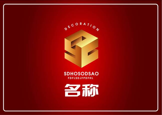 大气立体logo