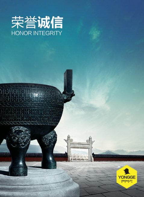 资质荣誉 模板-宣传单|彩页|dm-海报设计|宣传