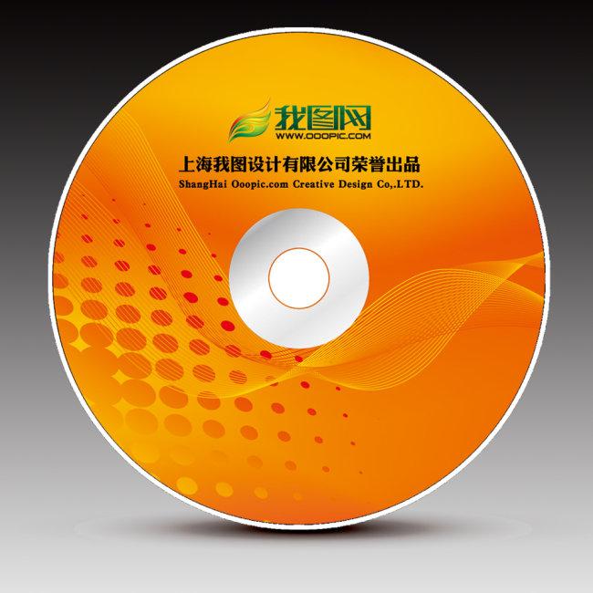 动感线条光芒光盘封面psd设计模板下载