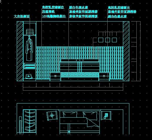 主卧室立面图