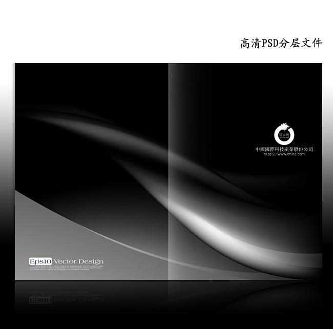 黑色时尚 动感画册封面设计 画册 封面 背景 封高清图片