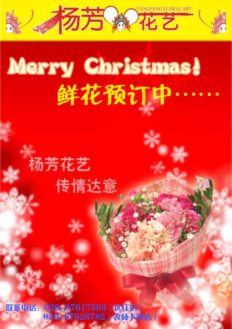 设计圣诞节海报_圣诞节pop海报设计_国外圣诞节海报 .