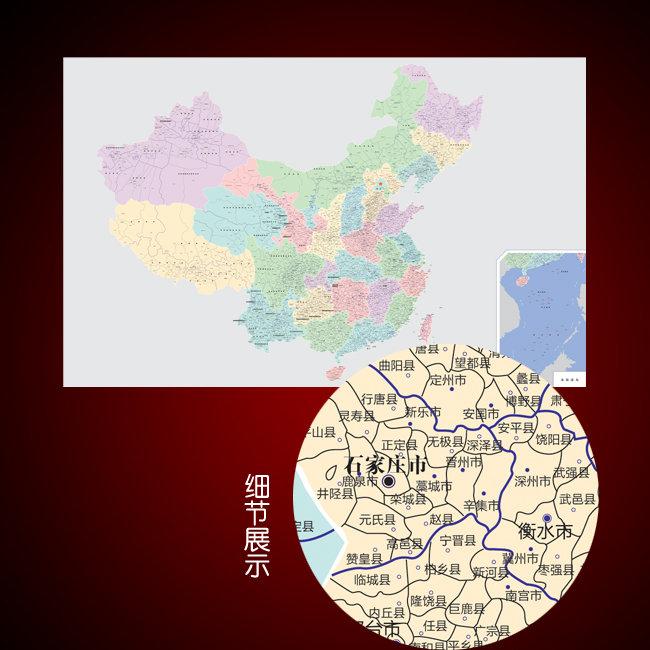 晰中国地图全图