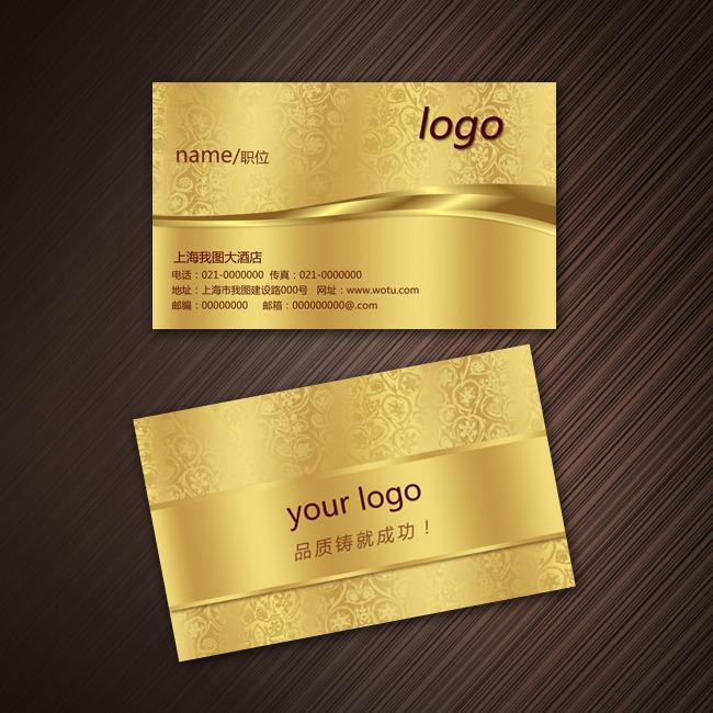 金色名片设计-商业服务名片-名片模板|高档|二维码