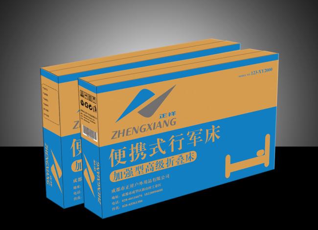 便携式行军床包装盒 展开图 010494265 生活用品包装 包装设计模板 图片