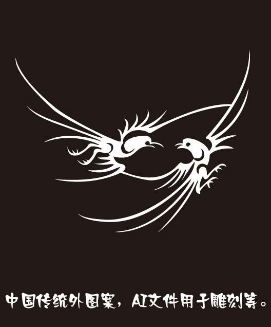 中国传统花纹-插画|元素|卡通-其他