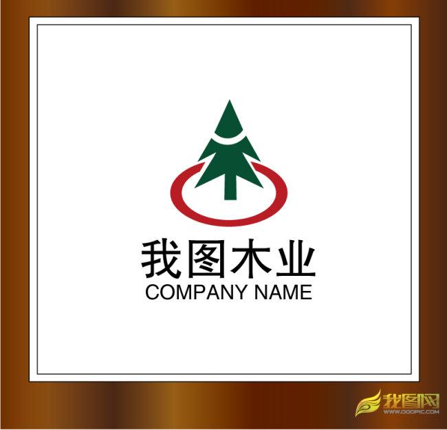 木业公司标志设计模板下载