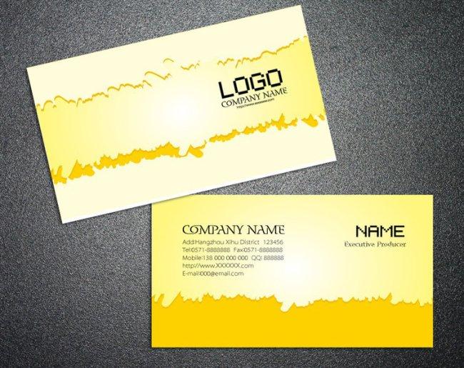 创意简洁个人名片-广告设计名片-名片模板|高档