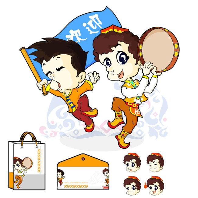 卡通动漫汉族维族少年欢迎形象及应用和表情