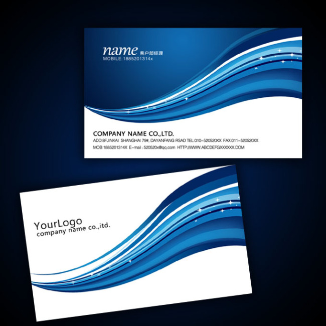 蓝色商务名片设计模板下载