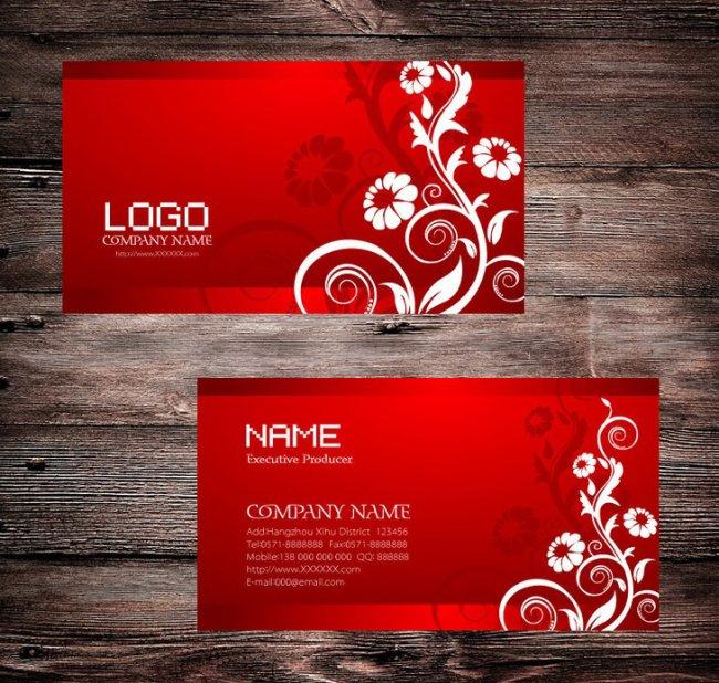 红色花纹名片-家居装饰-vip卡|名片模板