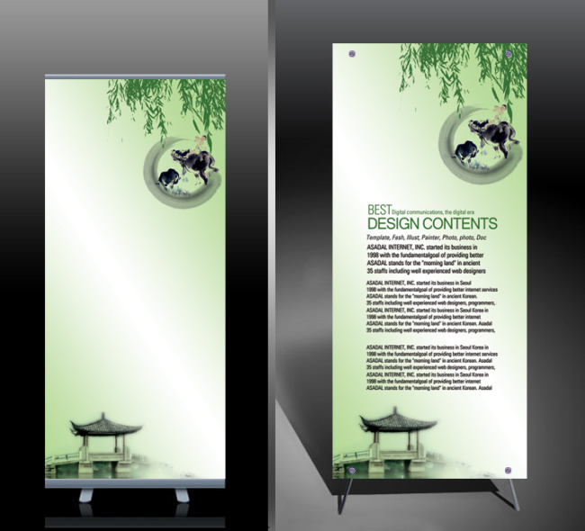 中国风x展架易拉宝psd模板下载