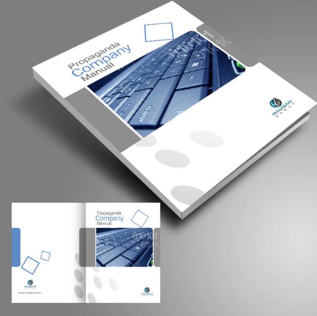 产品画册封面设计-其它画册设计-画册设计