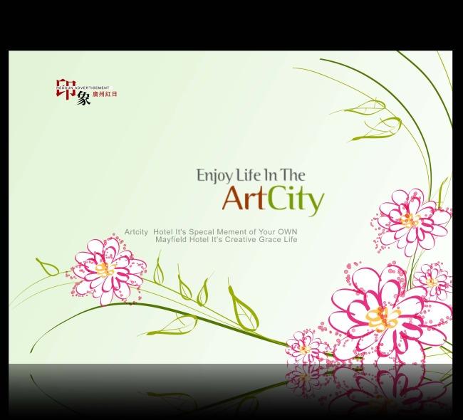 绘鲜花海报展板设计
