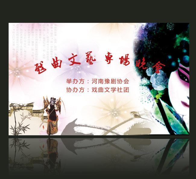 戏曲舞台背景设计 高清图片