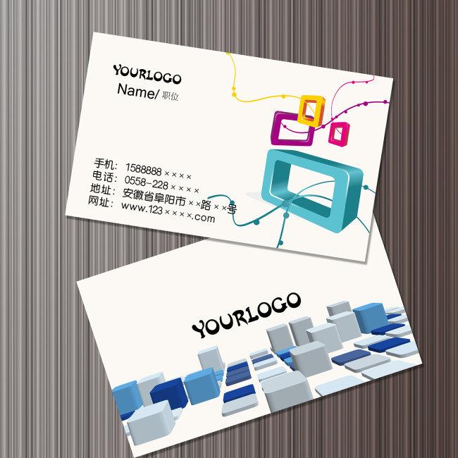 名片模板设计下载-商业服务名片-vip卡|名片模板