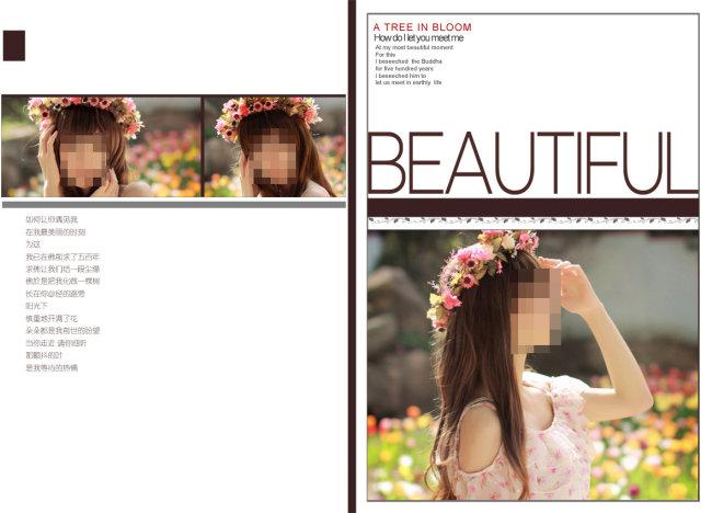 时尚写真杂志模板-婚纱写真-其他