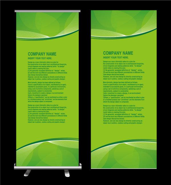 文件详细参数描述 格  式:ai 图片名称:绿色展板背景