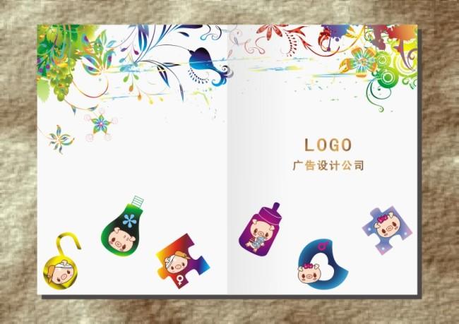 花样猪猪儿童画册封面-其它画册设计-画册设计