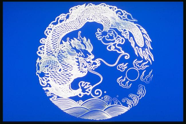 中国古代汉族图腾