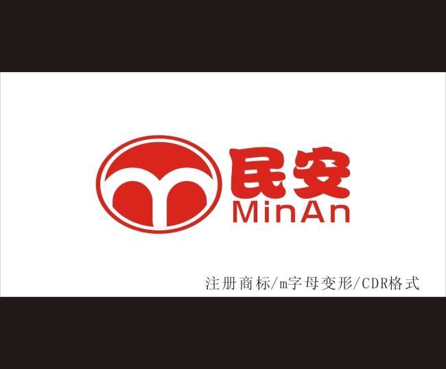 车业行业标志设计企业logo设计cdr-汽车运输logo-标志