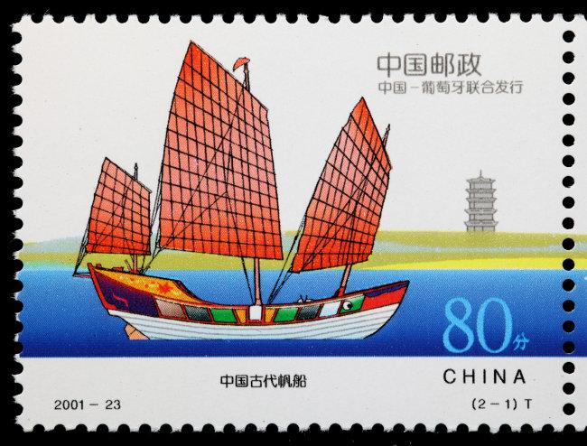 中国古代帆船