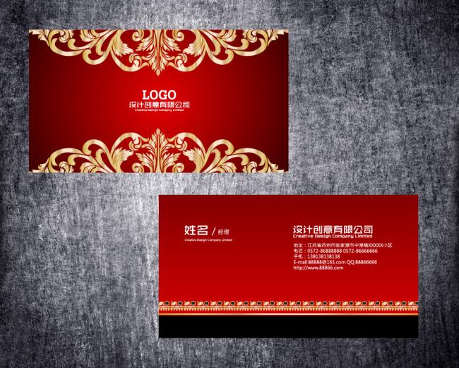 欧式花纹名片-家居装饰-vip卡|名片模板