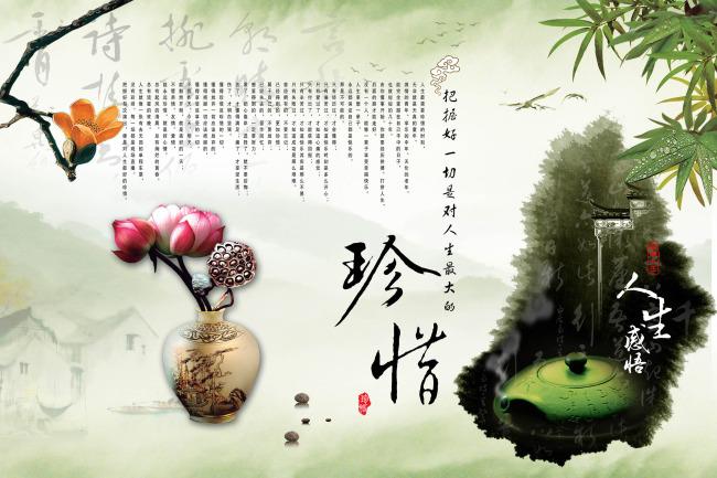 2014年03月26日 - 厚德载福 - 厚德载福的博客
