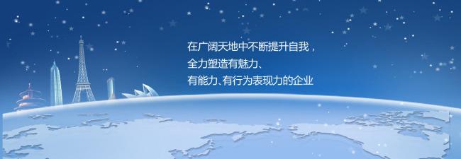 首页 正版设计稿 网页设计模板 网站banner|网站广告条 >网站横幅广告