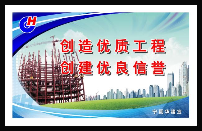 建筑工地安全宣传展板   >安全生产展板建筑工地安全宣传展