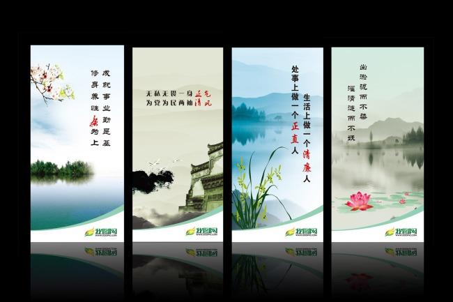 中国风廉政文化建设展板