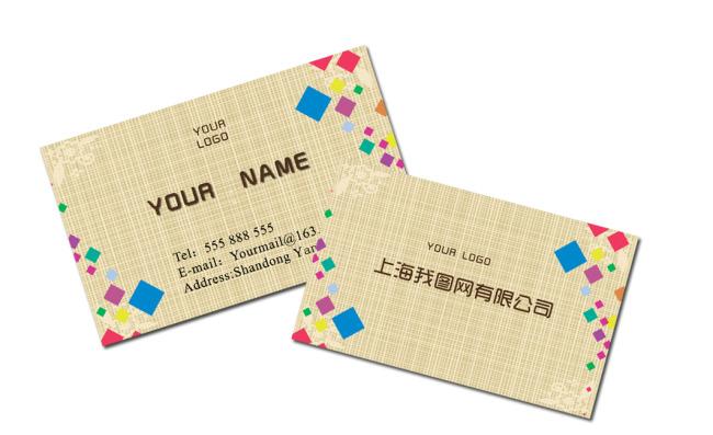名片模板设计-商业服务名片-名片模板|高档|二维码