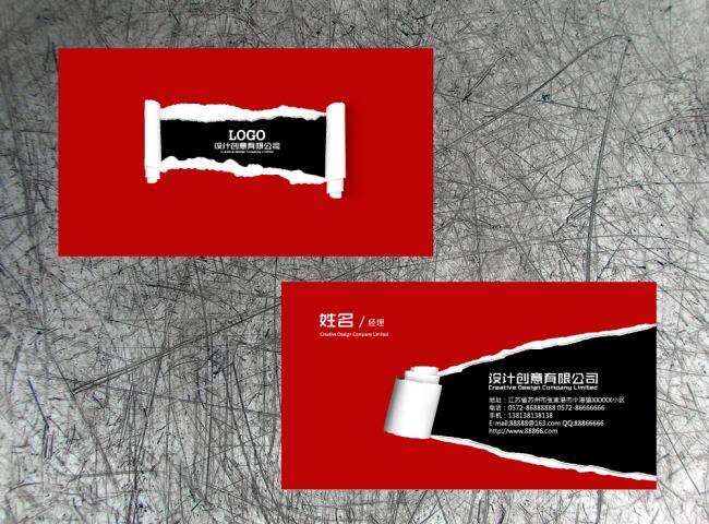 创意个人名片-广告设计名片-vip卡|名片模板