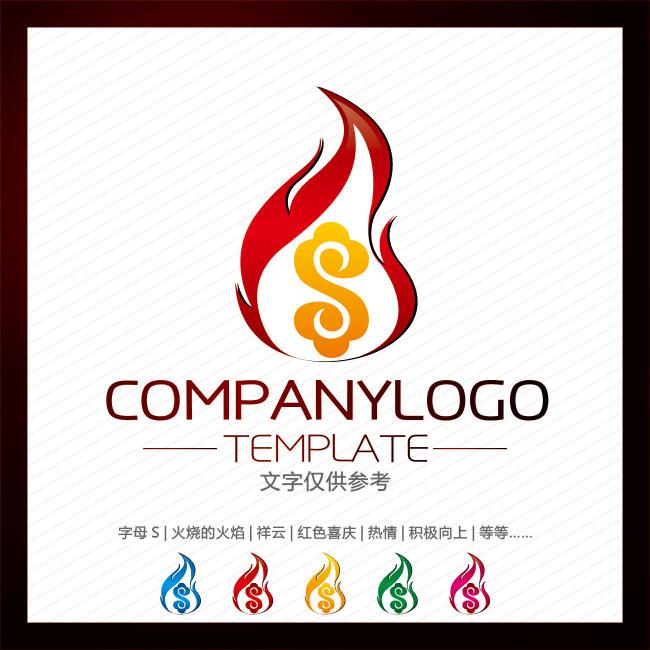 图片名称:广告创意公司logo设计欣