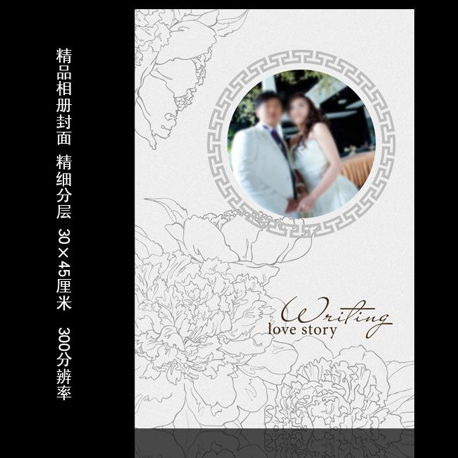 唯美婚纱简约中式牡丹相册封面设计模板