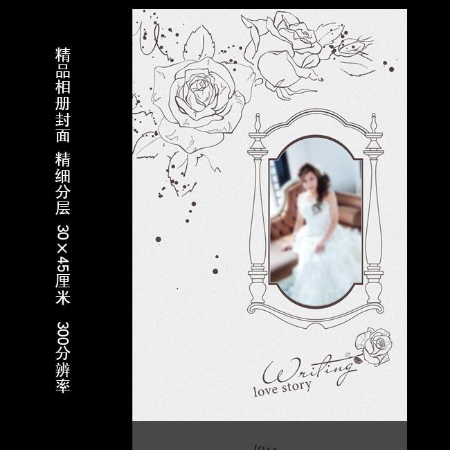 唯美西式玫瑰婚纱相册封面设计模板